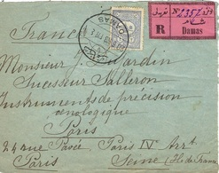 1903- Front ( Devant ) Of REG.  Cover   From DAMAS  Canc. Bilingual Mark To Paris - 1858-1921 Ottoman Empire