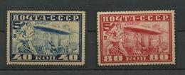 Avions 20-21 *. Avec Charnière.  Cote 85 Euros - 1923-1991 UdSSR