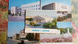 KAZAKHSTAN. Balkhash City . 10 PCs Lot  1977 Rare! - Kazakhstan