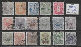 JAPON - 1914 - YT 128/144 OBLITERES - FILIGRANE - COTE = 85 EUR. - Oblitérés