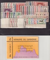 CAMBODGE : DIVERS POSTES . PA . ** . BF N°1 . 1952/57 . ( COTE 480 € , CATALOGUE YVERT ) . - Cambodia