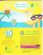EGYPT - Summer, Menatel Telecard 15 L.E., CN : 0403, Chip GEM3.3, Under The Scratch : 15.25 L.E., Used - Egypt