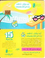 EGYPT - Summer, Menatel Telecard 15 L.E., CN : 0403, Chip GEM3.1, Under The Scratch : 15.25 L.E., Used - Egypt