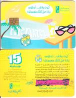 EGYPT - Summer, Menatel Telecard 15 L.E., CN : 0403, Chip GEM3.3, Under The Scratch : 20 L.E., Used - Egypt
