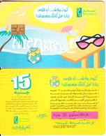 EGYPT - Summer, Menatel Telecard 15 L.E., CN : 0403, Chip GEM3.1, Under The Scratch : 20 L.E., Used - Egypt