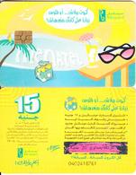 EGYPT - Summer, Menatel Telecard 15 L.E., CN : 0402, Chip GEM3.3, Under The Scratch : 20 L.E., Used - Egypt