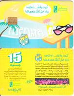 EGYPT - Summer, Menatel Telecard 15 L.E., CN : 0401, Chip GEM3.3, Under The Scratch : 20 L.E., Used - Egypt