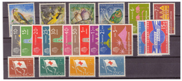 ANTILLE OLANDESI - 1958- ALCUNI VALORI.. - MH* - Curacao, Netherlands Antilles, Aruba