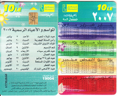 EGYPT(chip) - Calendar 2007, Menatel Telecard, Chip GEM3.3, CN : 0550, Used - Egypt