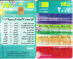 EGYPT(chip) - Calendar 2007, Menatel Telecard, Chip ORGA, CN : 0382, Used - Egypt