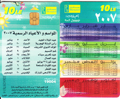 EGYPT(chip) - Calendar 2007, Menatel Telecard, Chip Incard 4, CN : 0364, Used - Egypt