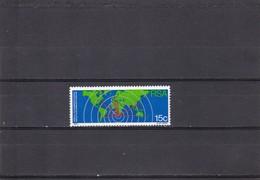 Africa Del Sur Nº 350 - África Del Sur (1961-...)
