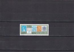 Africa Del Sur Nº 358 - África Del Sur (1961-...)