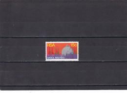 Africa Del Sur Nº 380 - África Del Sur (1961-...)