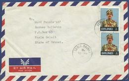 BRUNEI POSTAL USED AIRMAIL COVER - Brunei (1984-...)