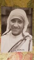 Saint Teresa Of Calcutta - Nobel Prize - Dagostini Edition - Macedonia - Prix Nobel