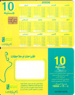 EGYPT - Calendar 2006(without Arrow), Menatel Telecard 10 L.E., Chip GEM3.3, CN : 0234, Used - Egypt