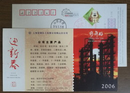Main Products Indole,Coking Benzol,Coking Toluene,CN 06 Baosteel Chemical Meishan Branch Advertising Pre-stamped Card - Chemistry