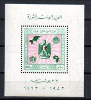 Hb-12 Dentada Egipto - Blocks & Sheetlets