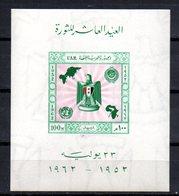 Hb-12  Sin Dentar Egipto - Blocks & Sheetlets
