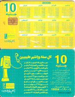 EGYPT - Calendar 2006(with Half Brown Arrow), Menatel Telecard 10 L.E., Chip Incard 4, CN : 343(large), Used - Egypt