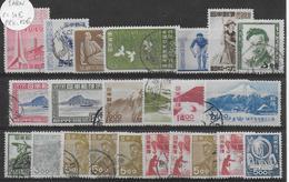 JAPON  - PETIT LOT OBLITERES - COTE = 50 EUR. - Japon