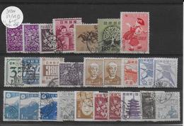 JAPON  - PETIT LOT OBLITERES - COTE = 60 EUR. - Japon