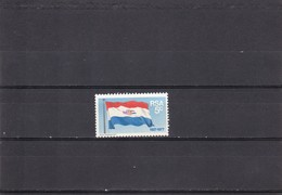 Africa Del Sur Nº 441 - África Del Sur (1961-...)
