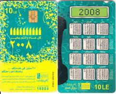 EGYPT - Calendar 2008, Menatel Telecard 10 L.E., CN : 340, Chip Incard 4, Used - Egypt