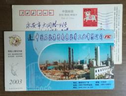 Synthetic Ammonia,sulfuric Acid,nitric Acid,coal,salt,sulphur As Raw Materials,CN 03  Nanjing Chemical Industry PSC - Chemistry