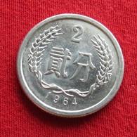 China 2 Fen 1964 Y# 2   *V2 Chine - Chine