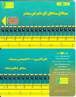 EGYPT - Row Of Payphones, Menatel Telecard 10 L.E., CN : 0271(thick), Chip Axalto 3a, Used - Egypt