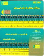 EGYPT - Row Of Payphones, Menatel Telecard 10 L.E., CN : 0271(thin), Chip Axalto 3a, Used - Egypt