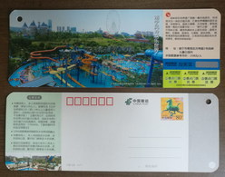 Nanning Happy World Amusement Park,Ferris Wheel,CN 14 Tourism In Guangxi Small Size Ticket Advert Pre-stamped Card - Other
