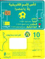 EGYPT - Football Field, Menatel Telecard 10 L.E., CN : 0233(thin), Chip GEM3.1, Used - Egypt