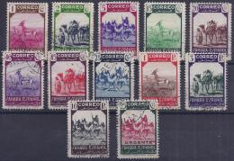 ESPAÑA/SAHARA 1943 - Edifil# 63/74 - Sahara Español