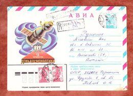 LU 155 Flugzeug Kosmonautika + ZF, Einschreiben Reco, Nach Bukarest 1983 (54843) - 1923-1991 USSR