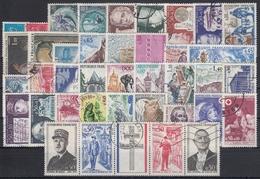 FRANCIA 1971 Nº 1663/1701 AÑO COMPLETO USADO - Francia