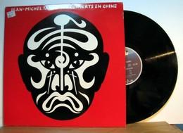 Double LP 33tr : JEAN MICHEL JARRE : Les Concert En Chine (Pressage Fr - 1981) - Dance, Techno & House