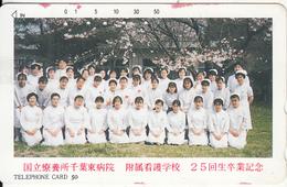 JAPAN - NTT Telecard 50 Units(110-45), Used - Japan