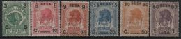 Somalia (Italian-Italienne) 1922 Elephant-Lion Head/Tête De Eléphant-Lion / Overprinted/Surchargés BESA/LIRA * - Somalia