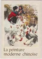 """Livret """"La Peinture Moderne Chinoise"""" (avec 4 Figurines) - Chine"""