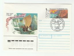 1648 ARCTIC SAILING EXPLORER 1990 Russia NORTHERN REGIONS CONFERENCE ANCHORAGE EVENT Postal Stationery Usa Polar  Ship - Polar Exploradores Y Celebridades