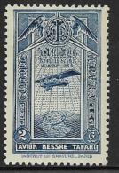 Ethiopia, Scott # C12 Mint Hinged Airplane And Map, 1931 - Ethiopia