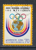 °°° SOUTH KOREA COREA - Y&T N°1305 - 1986 °°° - Corea Del Sud