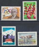 °°° SOUTH KOREA COREA - Y&T N°1413/16 - 1988 °°° - Corea Del Sud