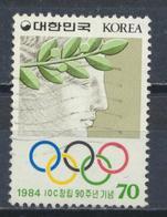 °°° SOUTH KOREA COREA - Y&T N°1237 - 1984 °°° - Corea Del Sud