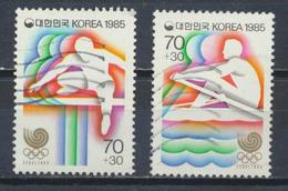 °°° SOUTH KOREA COREA - Y&T N°1274/75 - 1985 °°° - Corea Del Sud