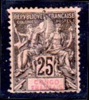 Congo-Francese-002- Emissione 1892 (o) Used - Senza Difetti Occulti. - Congo Francese (1891-1960)