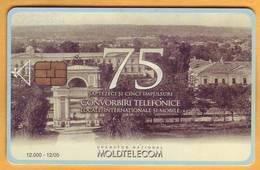 2005  Moldova Moldavie Moldau Used 75 Pulses Telephone Card - Moldova